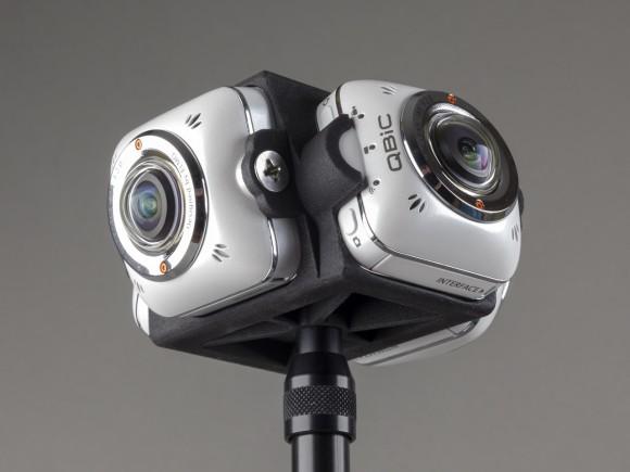 Elmo360 Mount with 4 Elmo QBiC MS-1 cameras